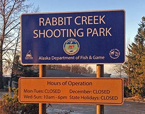 Road Sign for Rabbit Creek Shooting Park